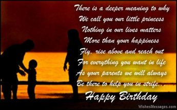 Sweet-birthday-message-for-a-daughter
