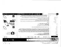 CLR 4-18-0425-369